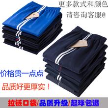 校服裤j2女加肥运动mr长裤春秋校裤蓝色冬式加厚两道杠一条杠