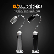 带磁铁j2ED多功能mr电汽修工作灯机床维修检修照明