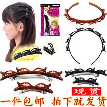 发夹美j2工具发箍头mr型发夹发卡一字夹边夹双层刘海夹