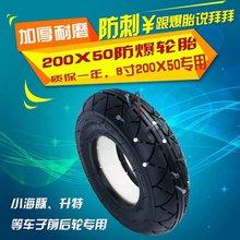 (小)海豚j3瓶车轮胎实3t00x50轮胎实心胎电动滑板车轮胎里带外带