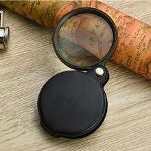 口袋便j3式20倍高3t镜高清老的手持看书读报看药品说明书维修