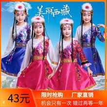 宝宝藏j3舞蹈服装演3t族幼儿园舞蹈连体水袖少数民族女童服装