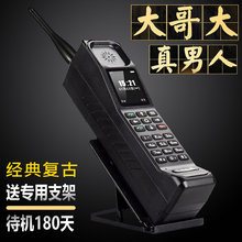 皓轩Hj399经典复3t大哥大手机老的超长待机直板备用按键正品军工大字大屏大声移