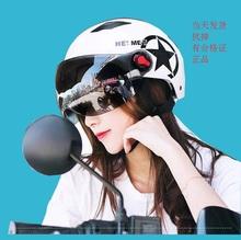 电动电j3男女士式夏3t哈雷夏天安全帽四季全盔半盔
