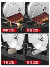 易博台j3大功率工业3t能金属切割机不锈钢材型材木材重型220V