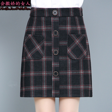 毛呢格j3裙半身裙女3t0秋冬式高腰复古a字包臀裙呢子短裙一步裙
