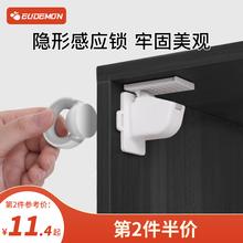 攸曼诚j5 宝宝磁力j2锁柜门锁柜子锁宝宝 安全防护锁扣