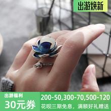 芳华纯j7饰品设计师7f田玉复古风女食指大气夸张个性宝石戒指