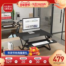 乐歌站j7式升降台办7f折叠增高架升降电脑显示器桌上移动工作