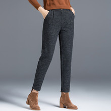 女士针j9裤子女外穿9w裤新式萝卜裤(小)脚哈伦裤毛线休闲九分裤