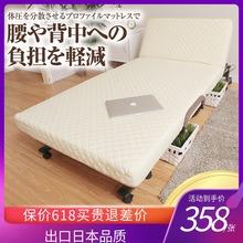 包邮日本单ja2双的折叠dl办公室儿童陪护床午睡神器床