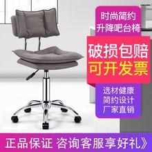 华恺之ja可升降家用ll子电脑椅实验室酒吧凳办公接待椅