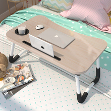 学生宿ja可折叠吃饭ll家用简易电脑桌卧室懒的床头床上用书桌