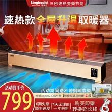 德国石ja烯电取暖器ks用地踢脚线暖气片壁挂客厅大面积