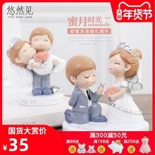 结婚礼ja送闺蜜新婚ks用婚庆卧室送女朋友情的节礼物