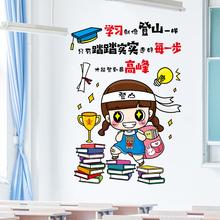 创意励ja标语墙贴画bc学生班级文化教室布置装饰激励