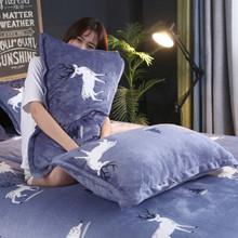 枕头套ja瑚绒一对装qu74cm成的卡通学生枕头皮法兰绒枕芯套