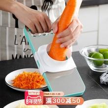 厨房多ja能土豆丝切qu菜机神器萝卜擦丝水果切片器家用刨丝器