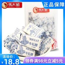 花生5ja0g马大姐qu果北京特产牛奶糖结婚手工糖童年怀旧