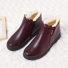 4中老ja棉鞋女冬季qu妈鞋加绒防滑老的皮鞋老奶奶雪地靴