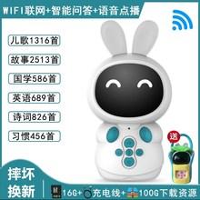 天猫精灵jal(小)白兔子qu事机学习智能机器的语音对话高科技玩具