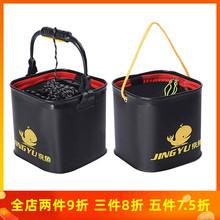 钓鱼打水桶活鱼桶折叠水桶