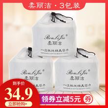 【3包ja】柔丽洁洁qu一次性洗脸巾女纯棉加厚院擦脸巾毛巾