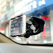 车载手ja支架吸盘式qu录仪后视镜导航支架车内车上多功能通用