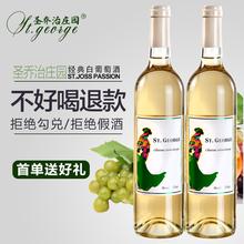 白葡萄ja甜型红酒葡qu箱冰酒水果酒干红2支750ml少女网红酒