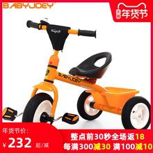 英国Bjabyjoequ童三轮车脚踏车玩具童车2-3-5周岁礼物宝宝自行车