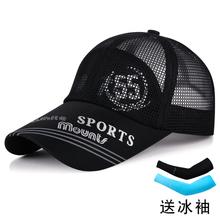 帽子夏ja全透气户外qu阳网帽男女士韩款时尚休闲运动棒球帽