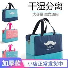 旅行出ja必备用品防qu包化妆包袋大容量防水洗澡袋收纳包男女
