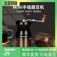 手摇磨ja机咖啡豆研qu动磨粉机便携家用(小)型手磨研磨器