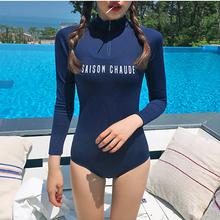 韩国学ja度假浮潜水qu晒连体长袖泳衣女速干运动冲浪