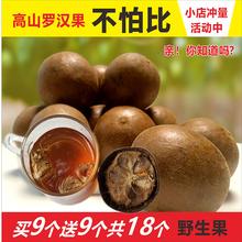 正宗广ja烘烤特级永qu桂林特产散装18个大果干果茶正品