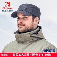 快乐狐ja帽子男春夏qu年户外军帽棉质休闲时尚平顶帽