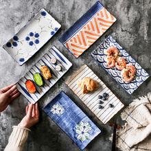 舍里 ja式和风手绘qu陶瓷寿司盘长方形菜盘日料煎鱼盘