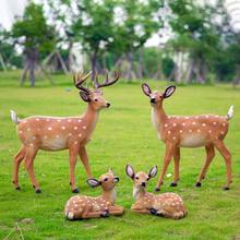 户外庭ja花园林仿真qu饰摆件树脂玻璃钢仿真梅花鹿雕塑摆件