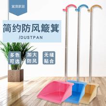 家用单ja加厚塑料撮qu铲大容量畚斗扫把套装清洁组合