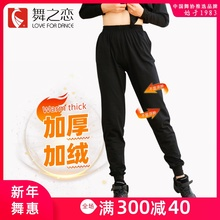 舞之恋ja蹈裤女练功qu裤形体练功裤跳舞衣服宽松束脚裤男黑色