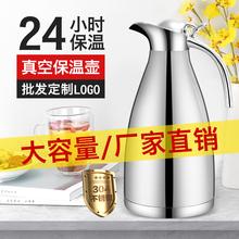 保温壶ja04不锈钢qu家用保温瓶商用KTV饭店餐厅酒店热水壶暖瓶