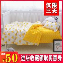 婴儿床ja用品床单被qu三件套品宝宝纯棉床品