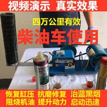 大货车力神柴油发动机油添加剂挖ja12机强力qu噪治烧机油精