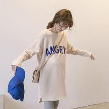 [jacqu]孕妇装卫衣春装外出时尚款