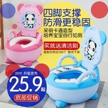 女童坐便器男ja宝宝尿盆女qu3-2岁蹲便器做大号婴儿
