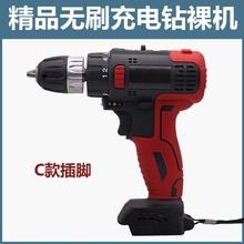无刷锂ja充电扳手大qu式通用无刷角磨机磨光机裸