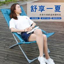 午休躺ja家用折叠椅qu闲简易靠背懒的便携椅办公室午睡床单的