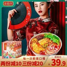 寄杨轩ja州正宗包邮qu300g*3盒螺狮粉方便酸辣粉米线
