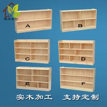 实木玩ja柜幼儿园书qu氏教具柜宝宝储物柜杂物收纳架简易书柜