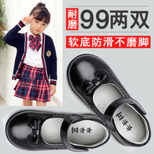 女童黑ja鞋演出鞋2qu新式春秋英伦风学生(小)宝宝单鞋白(小)童公主鞋